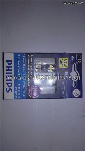 Λάμπες LED   T10  Philips